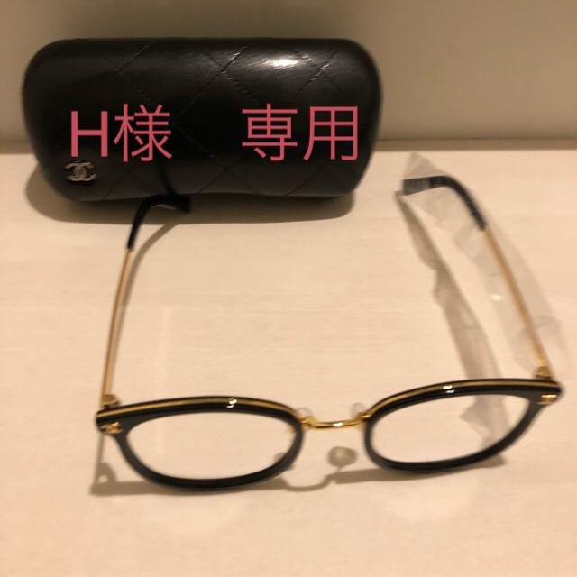 CHANEL(シャネル)のシャネル メガネとケースとメガネ拭き付 未使用 レディースのファッション小物(サングラス/メガネ)の商品写真