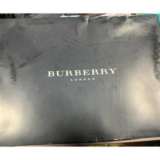 バーバリー(BURBERRY)のバーバリー  ソフトコットンシーツ(日用品/生活雑貨)