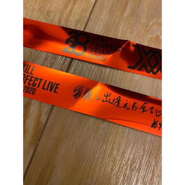 EXILE(エグザイル)の専用 エンタメ/ホビーのタレントグッズ(ミュージシャン)の商品写真