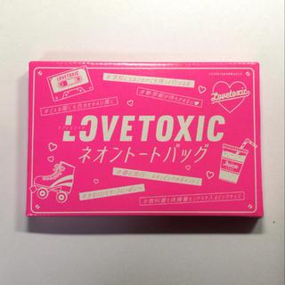ラブトキシック(lovetoxic)のLovetoxic トートバッグ(トートバッグ)