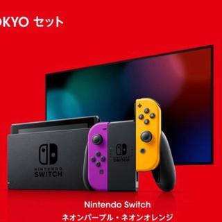 Nintendo Switch - 任天堂スイッチ 最新モデル ニンテンドートーキョー限定カラー