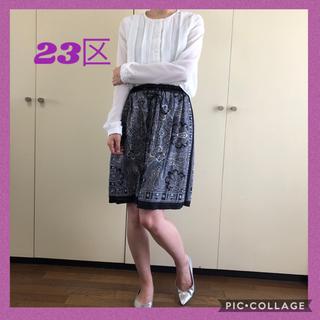 23区 - 23区 ペイズリー柄スカート