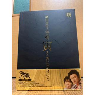 桑田佳祐の音楽寅さんあいなめBOX(ミュージック)