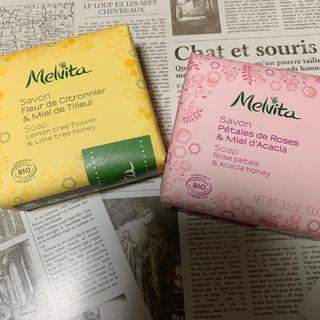 メルヴィータ(Melvita)のメルヴィータ サボン 2個セット(ボディソープ/石鹸)