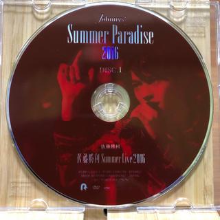 Johnny's - サマーパラダイス 2016  DVD  佐藤勝利        ポストカード付き