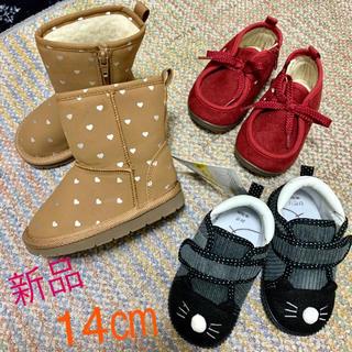 しまむら - 新品 ベビーシューズ 14㎝ 3点セット しまむら babyGAP 子供靴