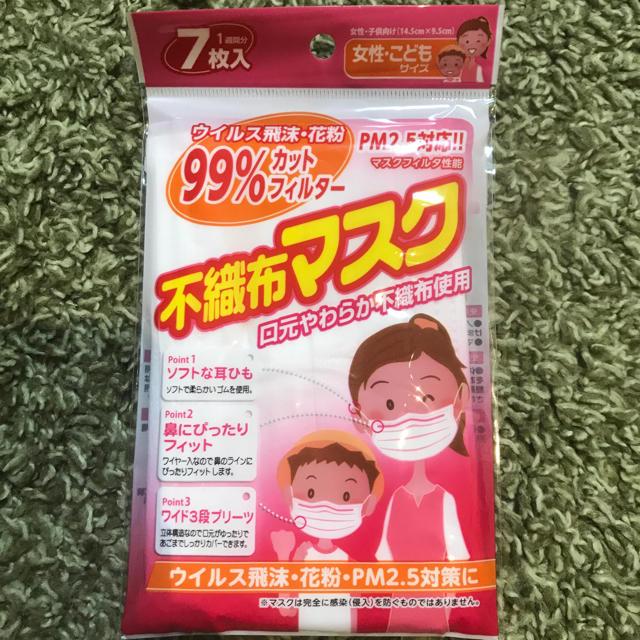 ユニ チャーム 超 立体 マスク / マスク 女性用 不織布の通販 by おはな♡