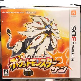 ポケモン - ポケットモンスター サン 3DS