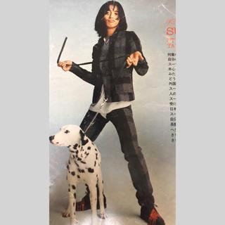 アンダーカバー(UNDERCOVER)のUNDERCOVER 95-96 セットアップ ジャケット パンツ スーツ(セットアップ)
