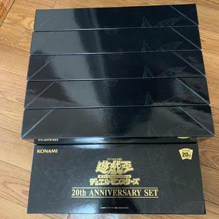 遊戯王 20th ANNIVERSARY SET  6箱