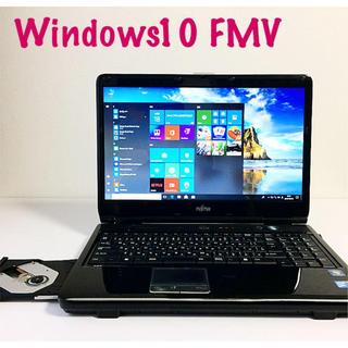 富士通 - セール!!富士通ブラック最新Windows10ノートパソコンoffice2016