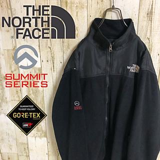 THE NORTH FACE - ザ・ノースフェイス 最高峰 サミットシリーズ ゴアテックス フルジップ フリース