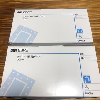 3M クリニック用 抗菌マスク 50枚×2箱 ブルー