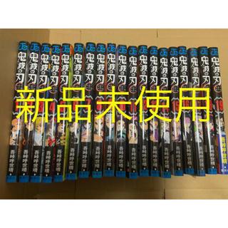 集英社 - 鬼滅の刃 単行本 1巻から19巻セット