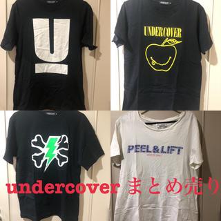 UNDERCOVER - 購入前コメント undercover Tシャツまとめ売り