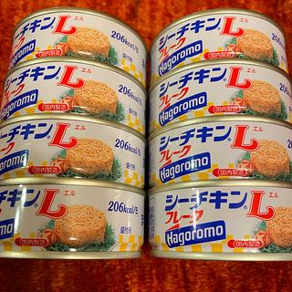 【国内製造】はごろもシーチキン Lフレーク 8缶
