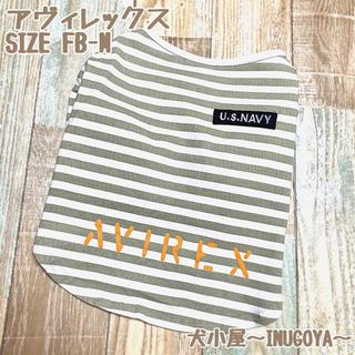 AVIREX - 【新品】AVIREX アヴィレックス ボーダークルーネックティーFB-M