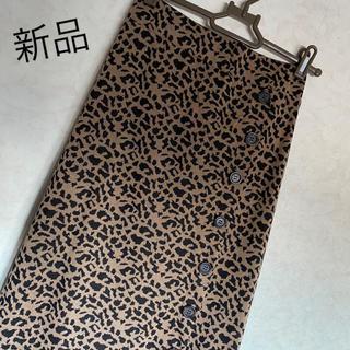 エムズエキサイト(EMSEXCITE)の新品♡ヒョウ柄スカート(ロングスカート)