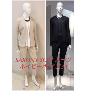 Theory luxe - theory luxe SAXONY ノーカラージャケット パンツ セット 38