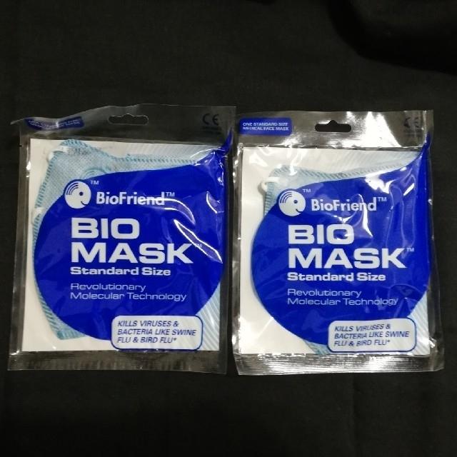 BIO MASK-サージカル立体バイオマスク×2枚の通販 by S Kawase's shop
