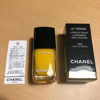 CHANEL - CHANEL ネイル 592 ジャロ ナポリ