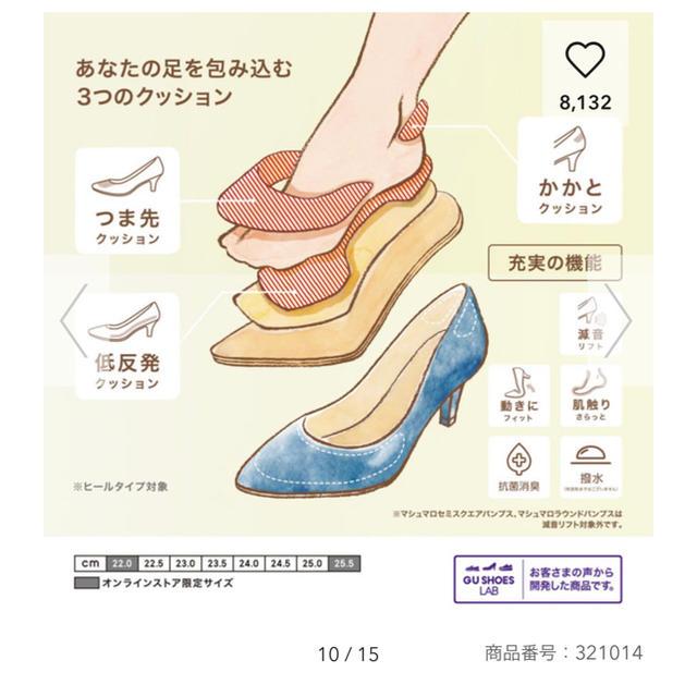 GU(ジーユー)のGU♡パンプス レディースの靴/シューズ(ハイヒール/パンプス)の商品写真