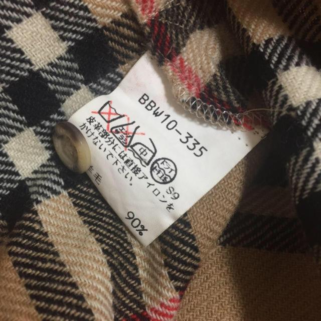 BURBERRY(バーバリー)のバーバリー ノバチェックシャツ  メンズのトップス(シャツ)の商品写真