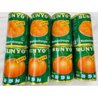 国産みかん缶詰 8缶
