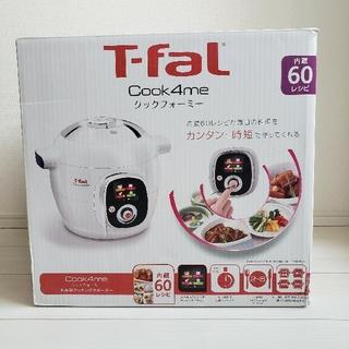T-fal - 新品★T-fal Cook4me CY7011JP★ティファールクックフォーミー
