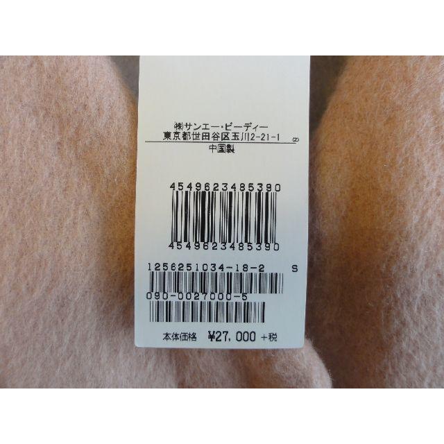 JILL by JILLSTUART(ジルバイジルスチュアート)の【新品タグ付き】JILLbyJILLSTUART ロングコート レディースのジャケット/アウター(ロングコート)の商品写真