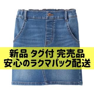 GU - 新品 タグ付 完売品 GU ジーユー デニムミニスカート ブルー
