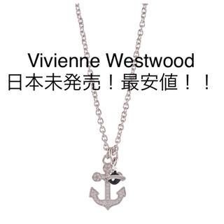 Vivienne Westwood - Vivienne Westwood 日本未発売 ネックレス