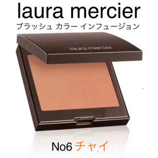 ローラメルシエ(laura mercier)の【新品】ローラメルシエ ブラッシュ カラー インフュージョン(チーク/フェイスブラシ)