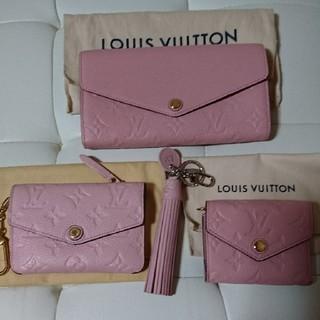 LOUIS VUITTON - ルイヴィトン 4点セット ピンク ポルトフォイユ ローズプードル 美品イニシャル