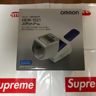 オムロン(OMRON)の新品同様品 オムロン HEM-1021 血圧計(その他)