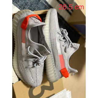 adidas - Yeezy 350 tail light V2
