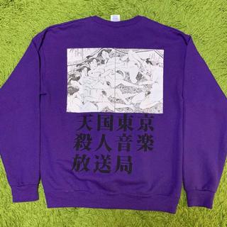 WACKO MARIA - ワコマリア 天国東京 春画 殺人音楽放送局 スウェット