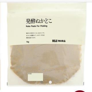 ムジルシリョウヒン(MUJI (無印良品))の発酵ぬかどこ 無印良品(その他)