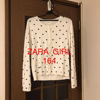 ZARA - ZARA   Girl  カーディガン
