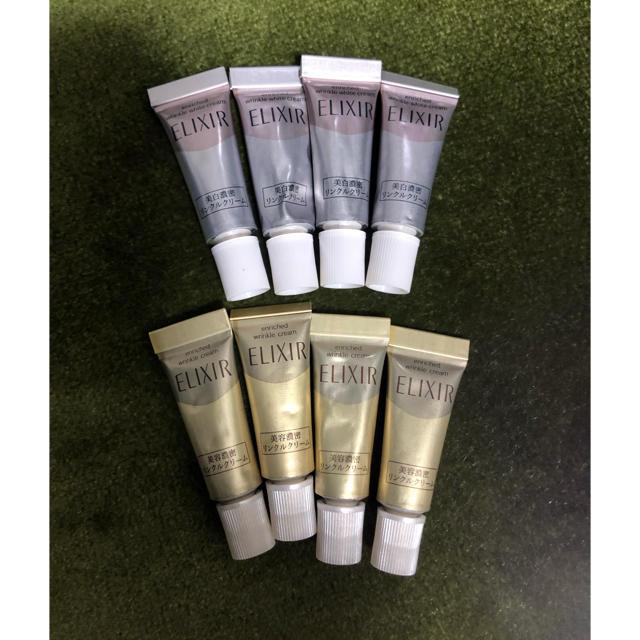 ELIXIR(エリクシール)の限定1セット!エリクシール しわ改善クリーム2種 コスメ/美容のスキンケア/基礎化粧品(アイケア/アイクリーム)の商品写真