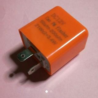 新品未使用品 ウインカーリレー LED