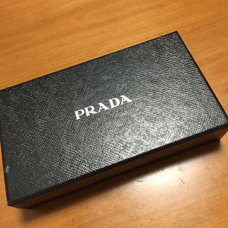 プラダ(PRADA)のプラダケース(その他)