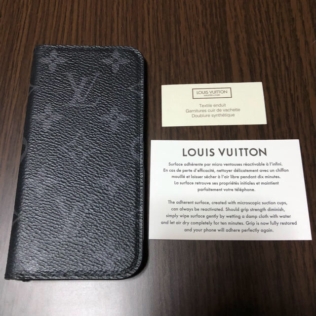 iphone 8 ケース フラミンゴ | LOUIS VUITTON - ルイヴィトン iPhone8ケースの通販