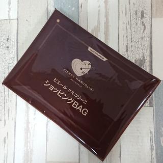 GLOW 3月号付録 ショッピングバッグ☆ピエールマルコリーニ☆