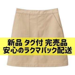 GU - 新品 タグ付 完売品 GU ジーユー チノベイカーミニスカート