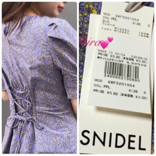 snidel - 新作新品🌷スナイデル バリエーションプリントワンピース サイズ0