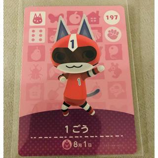 任天堂 - アミーボ 1ごう どうぶつの森 amiiboカード