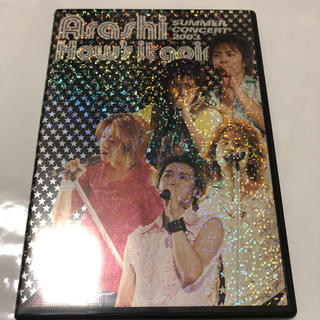 嵐 - 嵐 How's it going? SUMMERCONCERT 2003 DVD