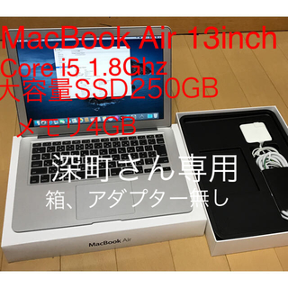 Apple - MacBook Air 13inch 大容量SSD