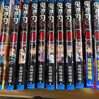 鬼滅の刃漫画9〜19巻 19巻新品